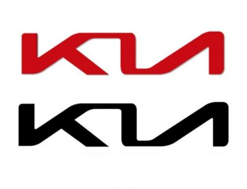 Kia New emblem