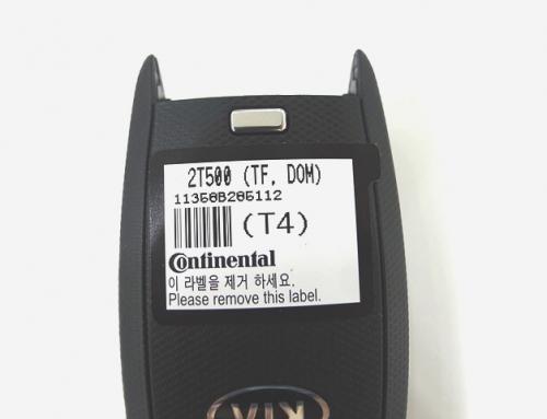 954402T500 FOB-SMART KEY / Kia K5