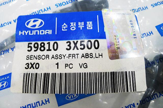 598103X500 SENSOR ASSY-FRT ABS LH