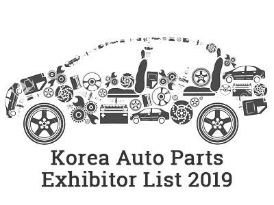 Korea auto parts Exhibition 2019 - Exhibitor List (198 companies)